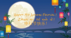 mid-autumn-festival-graphic_1